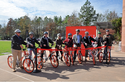 The Woodlands Township launched its partnership with Mobike on January 5, 2018, in Town Green Park, bringing bikesharing to the community.
